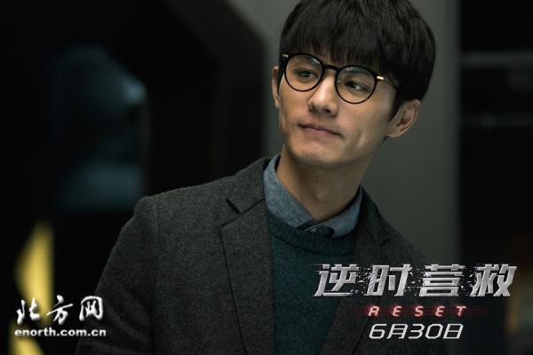 """《逆时营救》预告片 杨幂再跳""""诛仙台"""""""