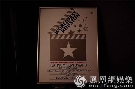 《猪太狼的夏天》美国电影节获奖 好故事打动评委